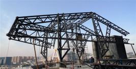 钢结构相关