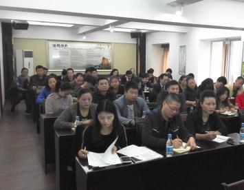 中小企業協會培訓