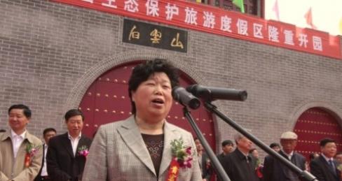 驻马店市常委、宣传部长赵焕之同志宣布开园