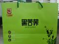 """""""梓苇食品""""黑苦荞茶320g礼盒"""