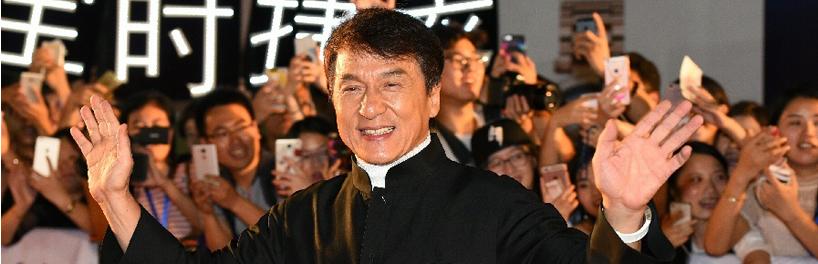 海峡两岸三地十大华语电影表彰盛典