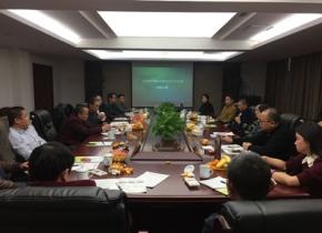 江西省環保企業交流會順利在老濕視頻下載召開