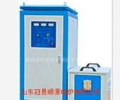 超音频电炉设备
