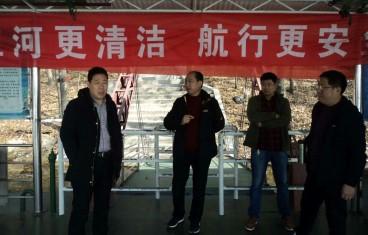 省局于宁副局长检查驻马店市水上交通安全生产工作