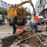 市政管道安装维修