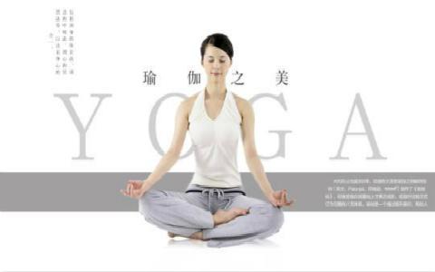 瑜伽导师班
