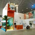 2016年中国(海口)国际广告节