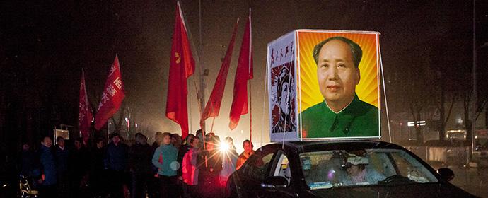 滑县:民众健步走、唱红歌 纪念毛泽东诞辰123周年