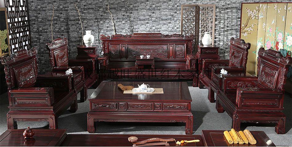 酸枝兰亭序沙发