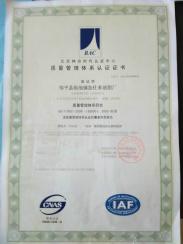 9000認證