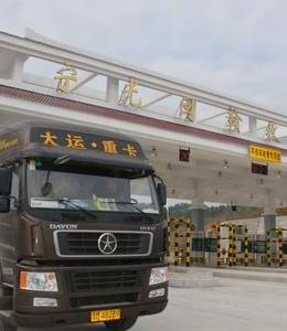 邵光资高速公路全线开通