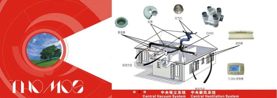 郑州新风系统