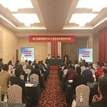 第三期勘察设计QC小组活动诊断师考评班在杭举办