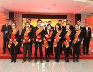 匯福商貿集團有限公司2017迎新晚會