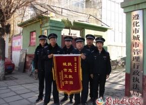 春节期间加强治理,营造良好城市环境