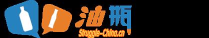 爱宴集——哈尔滨本地最优秀的婚礼服务推荐平台_,免费试妆_婚礼策划_油瓶 ——www.struggle-china.cn ,创业就业你的领航者