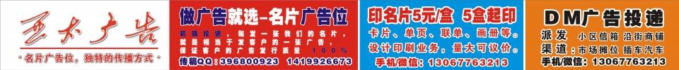 亚太广告公司标志