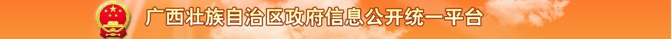 上林三里红