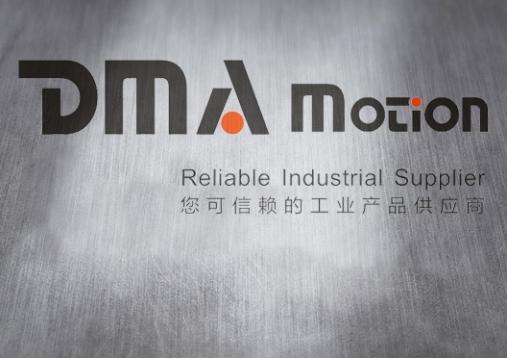 上海道铭动力设备有限公司