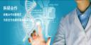 肿瘤靶标基因研究