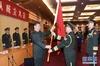 中央军委联勤保障部队成立大会在京举行