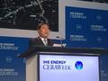 中国积极主张构建全球能源互联网