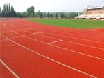 400米跑道