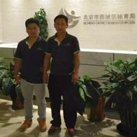 北京市西城区体育局
