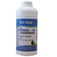 芮艾 I-1型渗透型甲醛捕捉剂