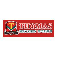 托马斯学习馆