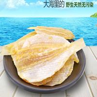 蔡记诚誉海味金线鱼多味鱼小黄鱼开心鱼烧烤鱼干 海味干货250G