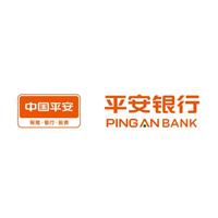 中国平安银行河北分行总部