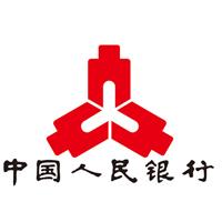 中国人民银行石家庄中心支行