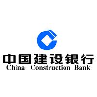 中国建设银行廊坊支行