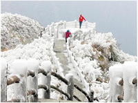 上林大明山观光台雪景