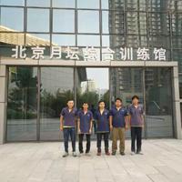 北京月坛综合训练馆