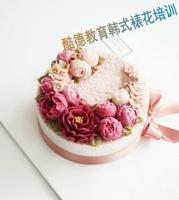 韩式裱花培训-韩式裱花产品