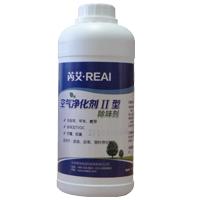 芮艾 II型除味剂