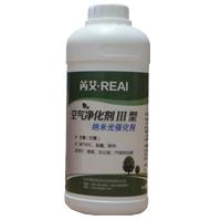 芮艾 III纳米光催化剂