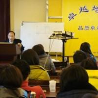 王宇中教授:郑州大学心理学系教授,硕士研