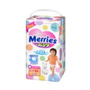花王(Merries)婴儿拉拉裤 加大号XL38片(12-22kg)(日本原装进口)