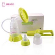 香港母乳时代 拉伸式手动吸奶器 挤乳器 孕产后挤奶器 按摩吸力大