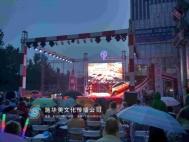 邯郸邢台名爵赛道音乐节