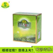 彭寿茶-PS008