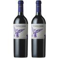 蒙特斯montes 智利进口红酒 蒙特斯紫天使干红葡萄酒