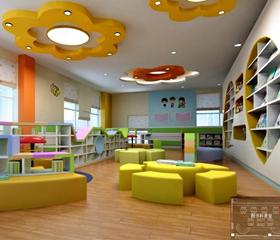 东岳国际实验幼儿园