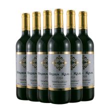 西班牙原装原瓶进口红酒 奥登丹魄干红葡萄酒 正品餐酒