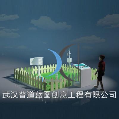 模拟自动气象站
