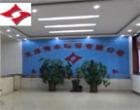 天津秀水制管有限公司
