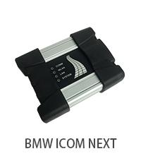 德国宝马原厂ICOM Next A, 进